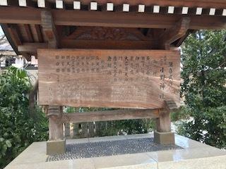 小野神社・御祭神