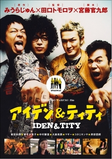 identity-thumbnail2.jpg