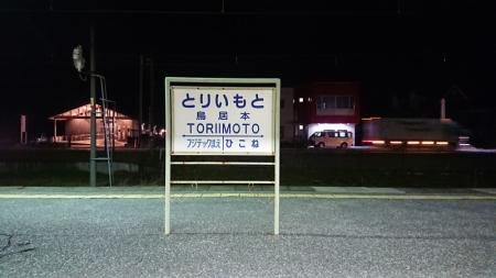 tarumi102.jpg