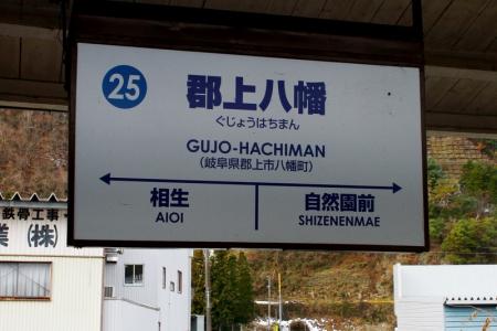 tarumi30.jpg