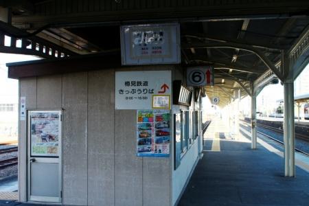 tarumi41.jpg