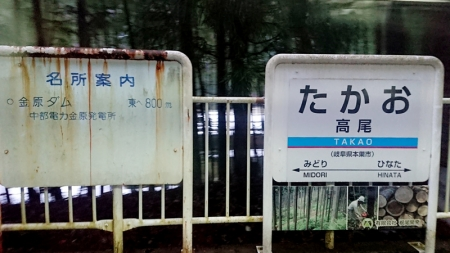 tarumi71.jpg