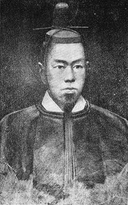 250px-The_Emperor_Komei.jpg