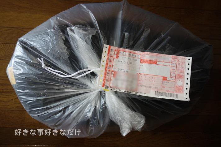 DSC07783のコピー