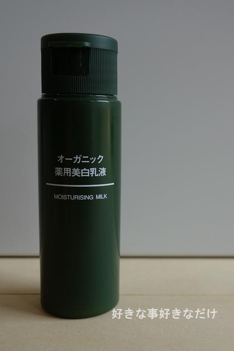 DSC005512のコピー