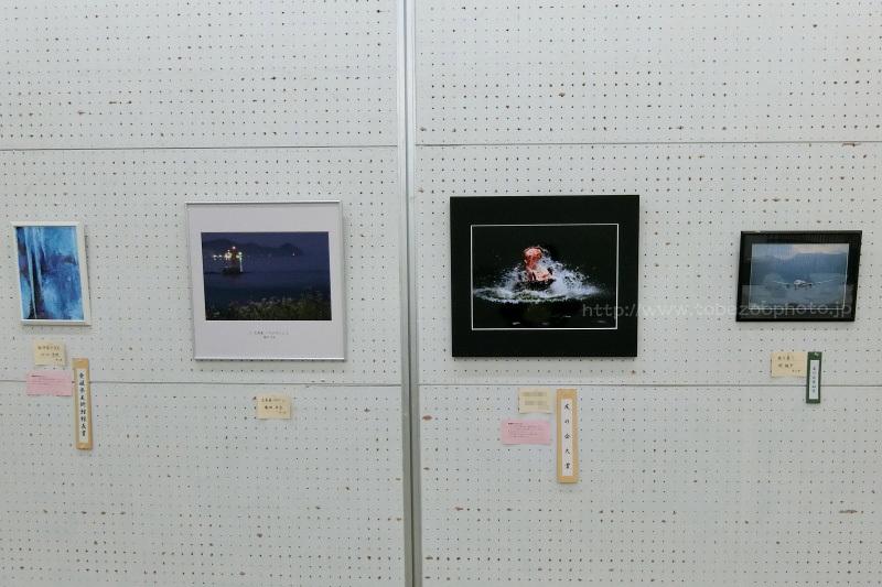 第43回愛媛県美術館美術展