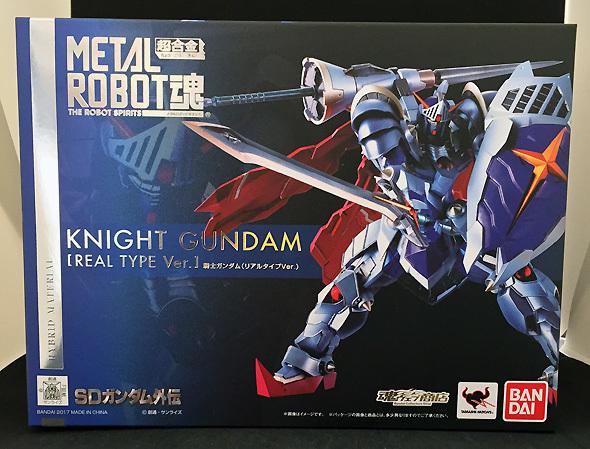 metal_knight_02.jpg