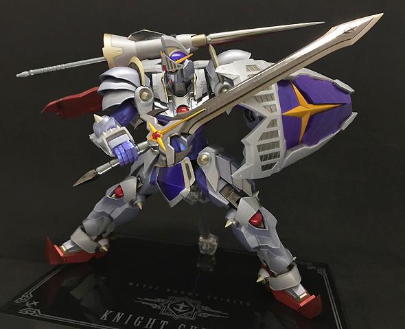 metal_knight_10.jpg