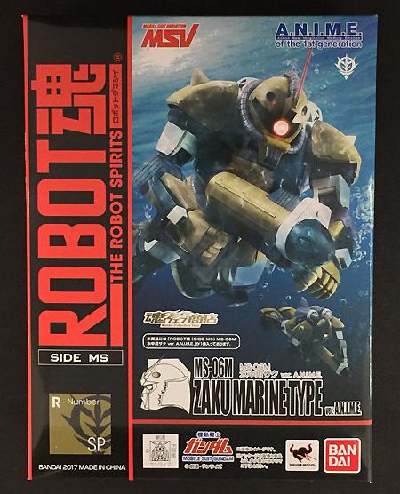 robot_marine_zaku02.jpg