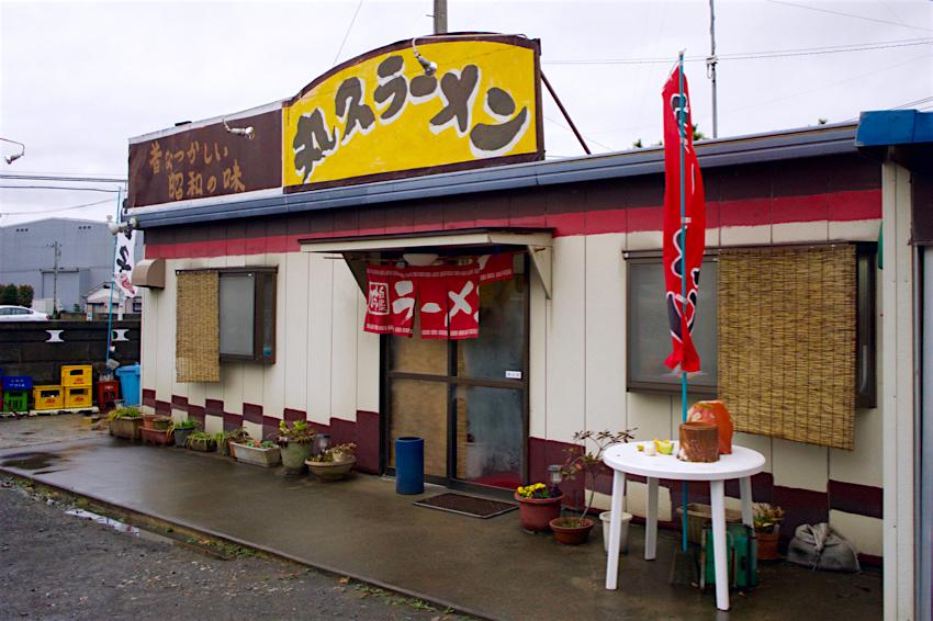 栃木県 上三川町 - 1ページ目20 - つけ麺は苦手です