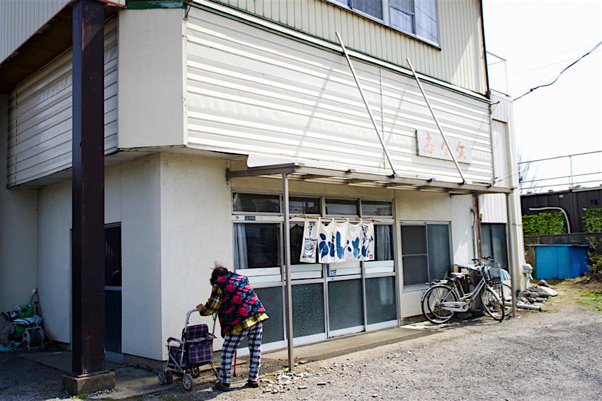寿々矢食堂@壬生町本丸 外観