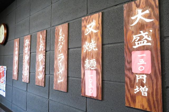 熊王(4)
