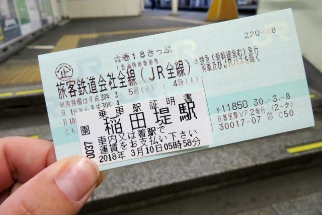 伊勢①(4)