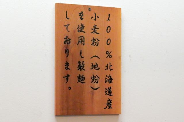 みかさ(9)