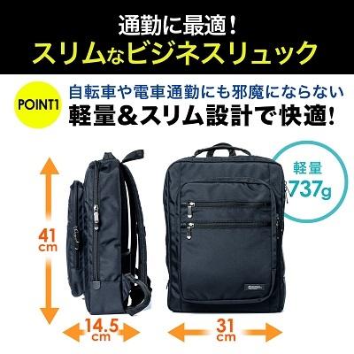 200-BAGBP015_MO1DX.jpg