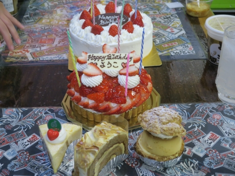「容子お誕生日50歳!」②
