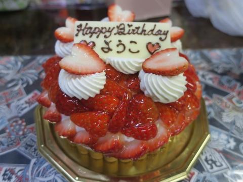 「容子お誕生日50歳!」④