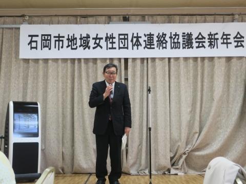 「平成30年石岡市地域女性団体連絡協議会新年会」②