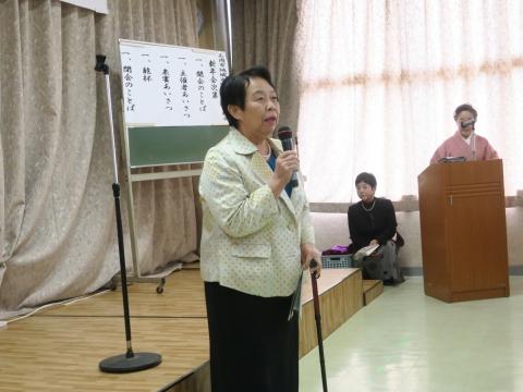 「平成30年石岡市地域女性団体連絡協議会新年会」③