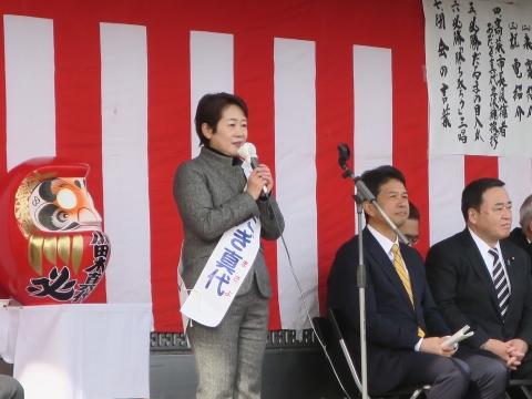 「おだぎ真代 高萩市長選挙」出陣式②