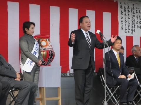 「おだぎ真代 高萩市長選挙」出陣式④