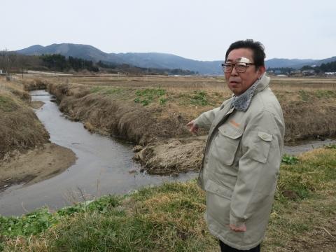 「片野地区川俣川掘削堤防問題」 (4)