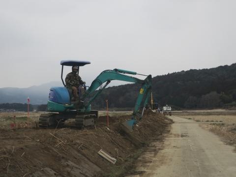 「片野地区川俣川掘削堤防問題」 (10)