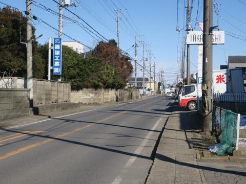 「北の谷・国分町地区歩道改修」⑩