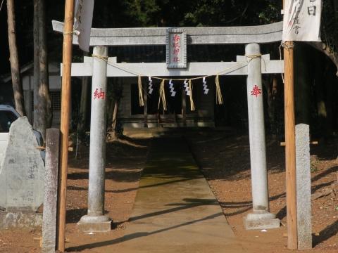 「大砂香取神社例大祭&新年会」⑥