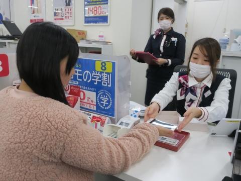 「娘の14回目の誕生日、スマフォデビュー!」③