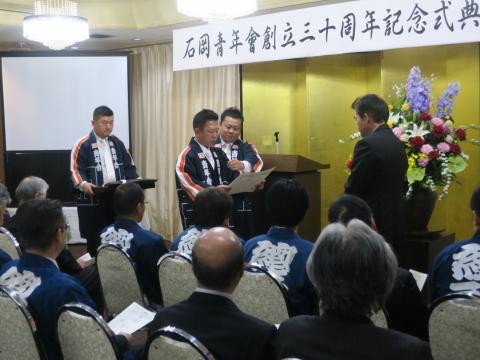 「石岡青年会創立30周年記念祝賀会」⑦