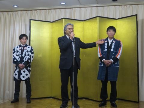 「石岡青年会創立30周年記念祝賀会」㉘