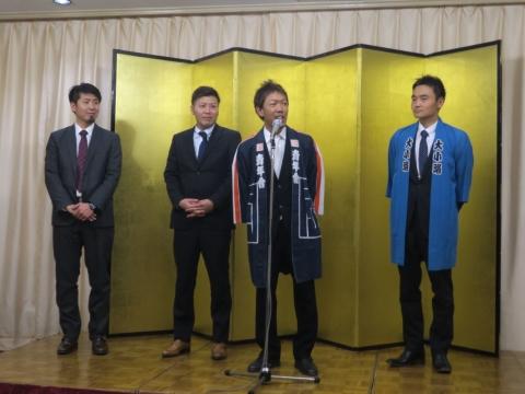「石岡青年会創立30周年記念祝賀会」㉙