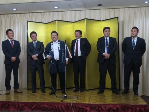 「石岡青年会創立30周年記念祝賀会」㉚