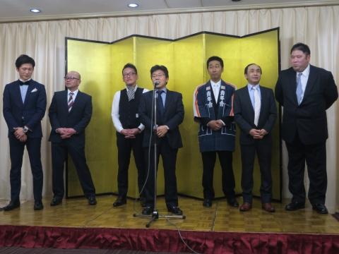 「石岡青年会創立30周年記念祝賀会」㉛