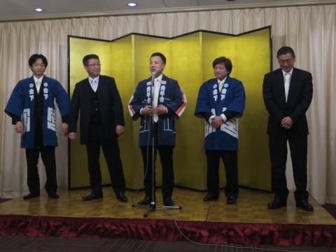 「石岡青年会創立30周年記念祝賀会」㉜