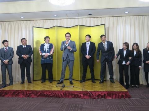 「石岡青年会創立30周年記念祝賀会」㉝