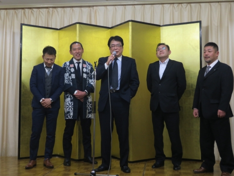 「石岡青年会創立30周年記念祝賀会」㉞