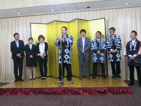 「石岡青年会創立30周年記念祝賀会」㊴