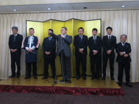 「石岡青年会創立30周年記念祝賀会」㊵