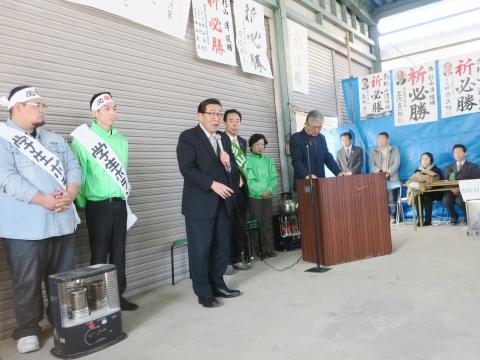 「城里町議会議員選挙」杉山清出陣式②