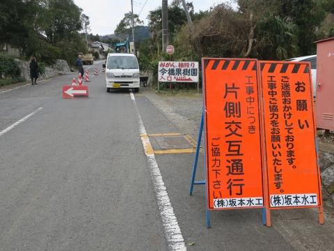 「風返峠十三塚排水路整備工事」⑩