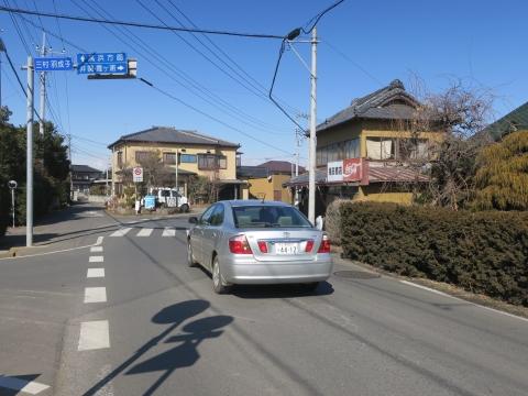 「三村羽成子地区急カーブ横断歩道・側溝問題」①