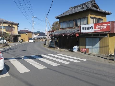 「三村羽成子地区急カーブ横断歩道・側溝問題」②