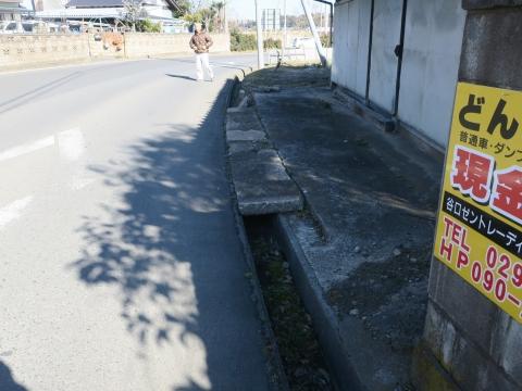 「三村羽成子地区急カーブ横断歩道・側溝問題」⑤