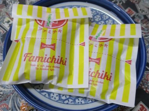 「ファミチキ&ファミコロ」①