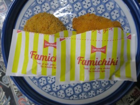 「ファミチキ&ファミコロ」②
