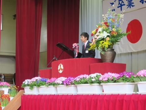 「第73回府中小学校卒業式」 (12)