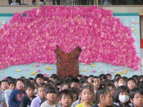 「第73回府中小学校卒業式」 (30)