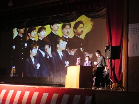 「城南中学校閉校式」 (18)